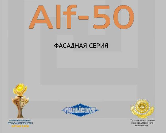 ALG Alf50