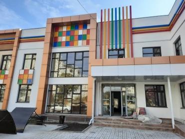 Nursery Biskek