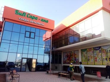 Shopping Center Cimkent