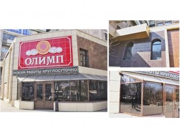 Olimp Company Almaty