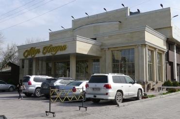Altun Kazına Restaurant  Bishkek