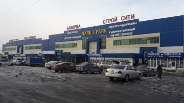 Projects CAR CITY Almaty